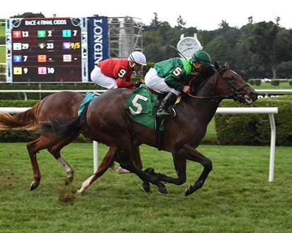Fog of War breaking his maiden at Saratoga